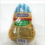 スモーク チーズ スカモルツァ アフミカータ 約300g イタリア産 イジニー社 毎週水・金曜日発送