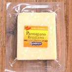 パルミジャーノ レッジャーノ 24ヶ月熟成 180g 低脂肪でカルシウムやアミノ酸豊富なチーズの王様と呼ばれるパルミッジャーノ レッジャーノ