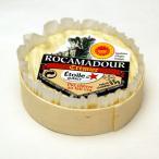 シェーブル チーズ ロカマドール AOP 木箱入り 35g フランス産 毎週水・金曜日発送