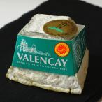 シェーブル チーズ ヴァランセ 200g フランス産 毎週水・金曜日発送
