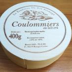 クロミエ400g フランス産チーズ 3大ブリーチーズの一つ 白カビチーズ 毎週水・金曜日発送