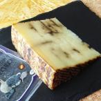 スペイン産羊乳チーズ アホ・ネグロ(熟成黒にんにく) Queso de Oveja con Ajo Negro 毎週水・金曜日発送