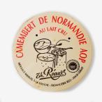 白カビ チーズ カマンベール ド ノルマンディー AOP 250g レオ社 21日以上熟成 フランス産  毎週水・金曜日発送