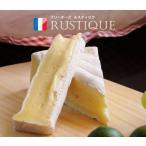 ブリーチーズ ルスティックブリー1Kg フランス産白かびチーズ 白カビ  ホール丸ごと