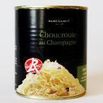 シュークルート810g缶 シャンパン風味 フランス産 (常温)