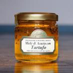 白トリュフ入り蜂蜜 120g(常温)