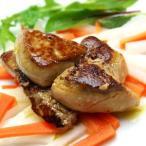 フォアグラ カナール25-35g 3枚 冷凍 鴨のフォアグラ foie gras canard フォアグラレシピ付き