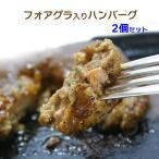 otokonodaidokoro_hb-ns-81-002
