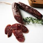イタリア産サラミ 「サルシッチャ・セッカ・フェガト」 約240g(2本入り)レバー入り乾燥熟成ソーセージ