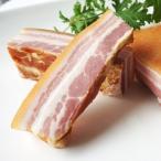 皮付きベーコン  豚バラ肉 ブロックベーコン 約1Kg ヨーロッパ原料 国内加工 不定貫 Kgあたり3,348円 冷凍