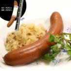 ドイツ産 ソーセージ「クラカウワー」について ドイツ、ミュンヘン州の一都市レーゲンスブルグで食べられる伝統的なソーセージが...