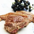 仔羊(冷凍AG熟成ラム) Tボーンステーキ 60-80g2枚入り