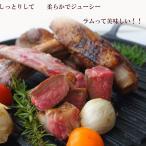 熟成肉 仔羊「熟成ラムの骨付き背肉 ラムラック背骨除去」 不定貫Kgあたり5,184円 約950-1.3Kg(冷凍)  Lamb