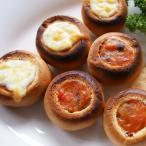 ラタトゥイユ ブリオッシュ 6種類の野菜がたっぷり6個入り(冷凍)