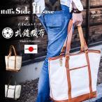 日本製 トートバッグ メンズ 倉敷帆布 武鑓帆布 タケヤリ