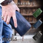 長財布 メンズ  ラウンドファスナー ロングウォレット 本革 レザー イタリアンレザー moblis グリーン ブルー ブラック 一流の革職人が作る