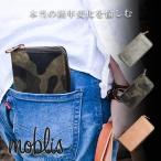長財布 メンズ  ラウンドファスナー ロングウォレット 本革 レザー イタリアンレザー moblis 迷彩 カモフラージュ 一流の革職人が作る