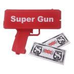 マネーガン キャッシュキャノン パーティーグッズ ド派手 (レッド) Super Money Gun Red