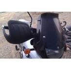 バイク 汎用 カスタム ナックルガード ナックルバイザー ハンドガード ハンドルカバー 風防 雨除け 防寒対策 黒色 ブラック 大サイズ