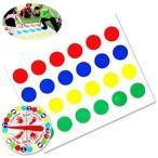ツイスターゲーム パーティーゲーム 定番ゲーム