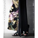 OTONA 40代 50代 60代 オリジナル ロングスカート 和柄 ブラック カーキ リク殺到 和モダン柄シリーズにOTONAオリジナル誕生 一目惚れ級の和モダン柄スカート