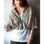 OTONA 40代 50代 60代 羽織り ジャケット 七分袖 カーキ ショート丈 ムラ染めで雰囲気を創る
