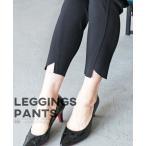 OTONA 40代 50代 60代 パンツ レギンスパンツ 裾デザイン ブラック