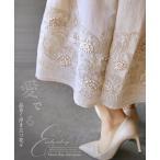 OTONA 40代 50代 60代 スカート ロング 刺繍 花モチーフ ベージュ 愛でる 品良く浮き立つ花々