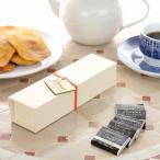 オトナのためのチョコレート ショコラマダガスカル ギフトセット ミニタブレット25枚入り