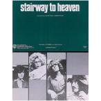 Yahoo!OTORAKUYA[取寄対応] Stairway To Heaven   レッド・ツェッペリン   Led Zeppelin  [ピース]