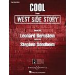 [取寄対応] クール | Cool 〔ミュージカル「ウエスト・サイド・ストーリー」より〕 |  | Leonard Bernstein ・ Stephen Sondheim  [ピース]