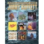 [取寄対応] 《楽譜》 Guitar Anthology   ジミー・バフェット   Jimmy Buffett  [曲集・ギター譜・タブ譜付き]