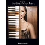 [取寄対応] 《楽譜》 The Diary of Alicia Keys | アリシア・キーズ | Alicia Keys  [曲集]