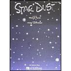 [取寄対応] Star Dust | ヴァネッサ・カールトン | Hoagy Carmichael  [ピース]