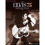 Yahoo!OTORAKUYA[取寄] 《楽譜》 The Elvis 75 - Good Rockin' Tonight | エルヴィス・プレスリー | Elvis Presley  [曲集]