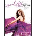 [取寄] 《楽譜》 Speak Now | テイラー・スウィフト | Taylor Swift  [ピース]