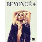 取寄 楽譜 4 | ビヨンセ | Beyonce  曲集