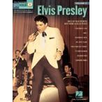 Yahoo!OTORAKUYA[取寄対応] 《楽譜》 プロ・ヴォーカル(男性用) Pro Vocal Volume 23: Elvis Presley | エルヴィス・プレスリー [マイナスワン&プレイアロング]