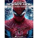 [取寄対応] 《楽譜》 「アメイジング・スパイダーマン」サウンドトラック曲集 | The Amazing Spider-Man |  | James Horner Dole  [曲集]