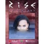 [取寄対応] 《楽譜》 Rise | ケイティ・ペリー | Katy Perry  [ピース]