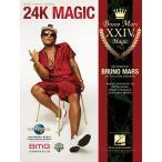[取寄対応] 24K Magic | ブルーノ・マーズ | Bruno Mars  [ピース]