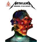 取寄 楽譜 The Hardwired...To Self-Destruct | メタリカ | Metallica  曲集・Guitar採譜版
