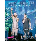[取寄対応] 《楽譜》 Florida Georgia Line Songbook | フロリダ・ジョージア・ライン [曲集]