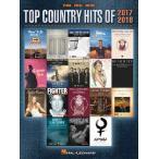 取寄 楽譜 Top Country Hits of 2017-2018 曲集