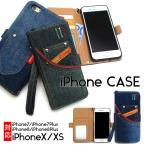 iPhone7 ケース iPhone7Plus ケース iPhone6 iPhone6Plus GalaxyS7edge ケース 手帳型 デニム 両面 コインポケット スマホケース  メンズ アイフォン