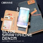 iP055 iPhone7 iPhone7plus GalaxyS7Edge  スライド式 デニム 手帳型ケース ほぼ全機種対応 チェーンプレゼント