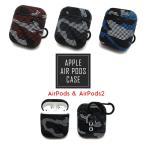 Yahoo!デザインカバーAirPods ケース air pods エアポッズ イヤホン カバー 専用 迷彩柄 airpod メンズ かわいい おしゃれ 人気 apple Et147