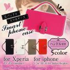 iPhone ケース スマホケース iPhone6 iPhone5 SE iPhone6Plus Xperia Z5 Z5compact 手帳型 ブランド おしゃれ 持ち手付き 大人 可愛い 送料無料 iP028