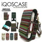 iQOSケース アイコス カバー ジャガード 柄 ヒートスティック ホルダー おまけ 2本持ち ストラップ セパレート エスニック インディアン アクセサリー iQ042