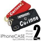 スマホケース iPhone ケース iPhone8 iPhone7 iPhone6 iPhone6s iPhoneX ハードケース かっこいい カジュアル プチプラ iP122